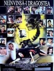 Poster Neînvinsă-i dragostea