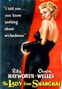 Film - The Lady from Shanghai