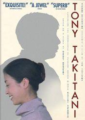 Poster Tony Takitani
