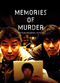 Film Salinui chueok