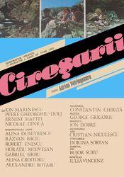 Poster Cireșarii