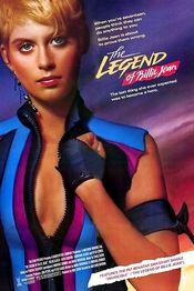 Poster The Legend of Billie Jean
