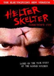 Poster Helter Skelter