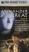Pe urmele lui Alexandru cel Mare
