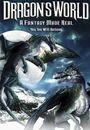Film - The Last Dragon