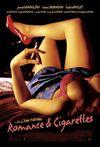 Dragoste și fum