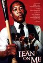 Film - Lean on Me