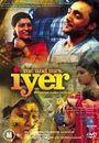 Film - Mr. and Mrs. Iyer