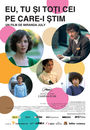 Film - Me and You and Everyone We Know