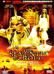 Poster The Seventh Scroll