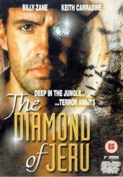 Poster The Diamond of Jeru