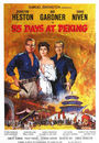 Film - 55 Days at Peking