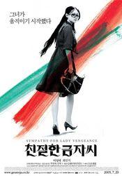 Poster Chinjeolhan geumjassi