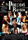 Film - Les poupées russes