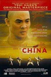 Poster Wong Fei Hung