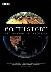 Poster Earth Story