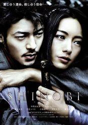 Poster Shinobi