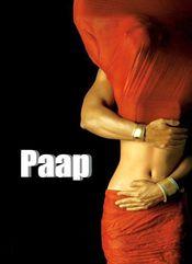 Poster Paap