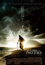 Scrisori din Iwo Jima