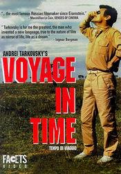 Poster Tempo di viaggio