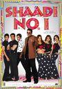 Film - Shaadi No. 1