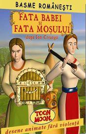 Poster Fata babei si fata mosului