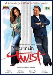 Poster Pyaar Mein Twist