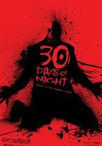 30 de zile de noapte