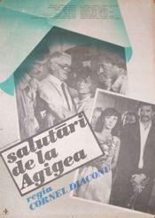 Poster Salutări de la Agigea