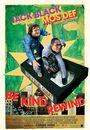 Film - Be Kind Rewind