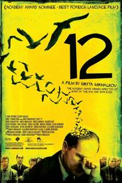 Poster 12
