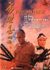 Poster Fong Sai Yuk
