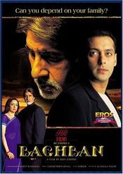 Poster Baghban