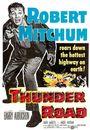 Film - Thunder Road