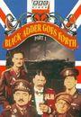 Film - Blackadder Goes Forth