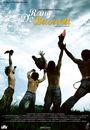 Film - Rang De Basanti