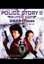 Polițist la ananghie 3