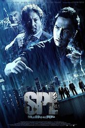 Poster S.P.L.: Sha po lang