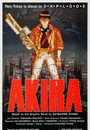 Film - Akira