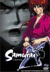 Samurai X: The Motion Picture