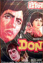 Film - Don