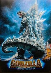Poster Gojira: Fainaru u