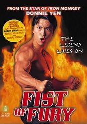 Poster Fist of Fury: The Sequel