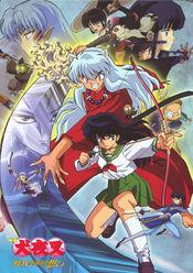 Inuyasha the Movie 2