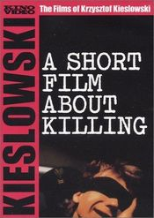 Poster A Short Film About Killing