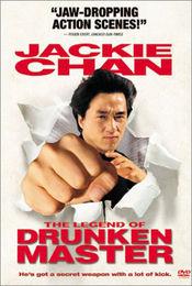 Poster Drunken Master II