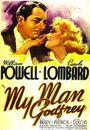 Film - My Man Godfrey
