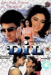 Poster Dil