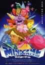 Film - Mind Game