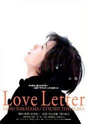 Poster Love Letter